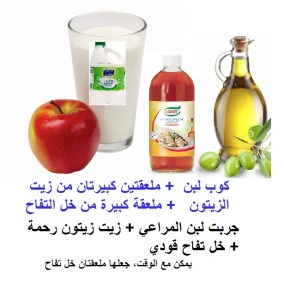 laban vinagar olive-oil