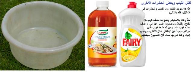 vinegar-soap-in-bowl