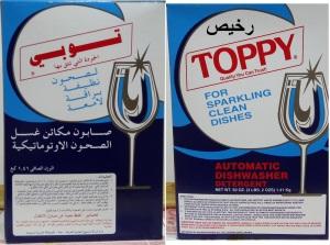dishwasher-Ditergent-Toppy