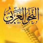 Arabic-Poetry2