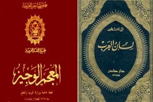 Arabic-Poetry4