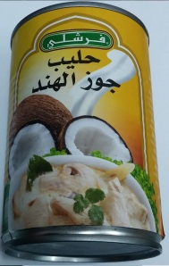 coconut-product (3)