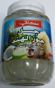 coconut-product (4)
