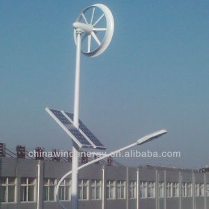 wind solar hybrid street light 06