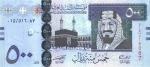 SaudiArabiaPNew-500Riyals-2007-donatedgs_f
