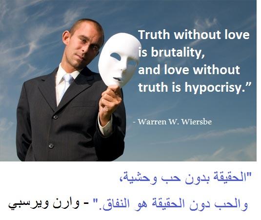 compassion vs cruelty 1